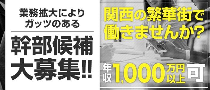 ONAKURAステーション神戸
