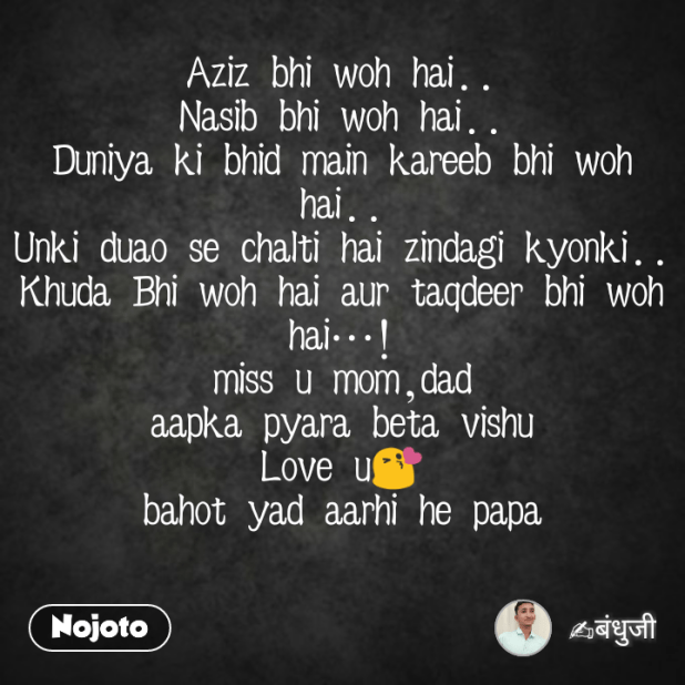 Best Ever I Miss You Dad Quotes In Hindi Mesgulsinyali