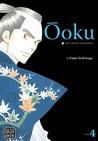 Ōoku: The Inner Chambers, Volume 4