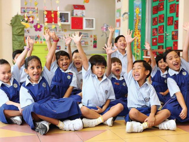 Image result for primary school singapore