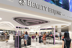Beijing to improve profit share with new concessionaires   Travel     CDFG s envaged beauty store model for Beijing Airport Terminal 2 TOP