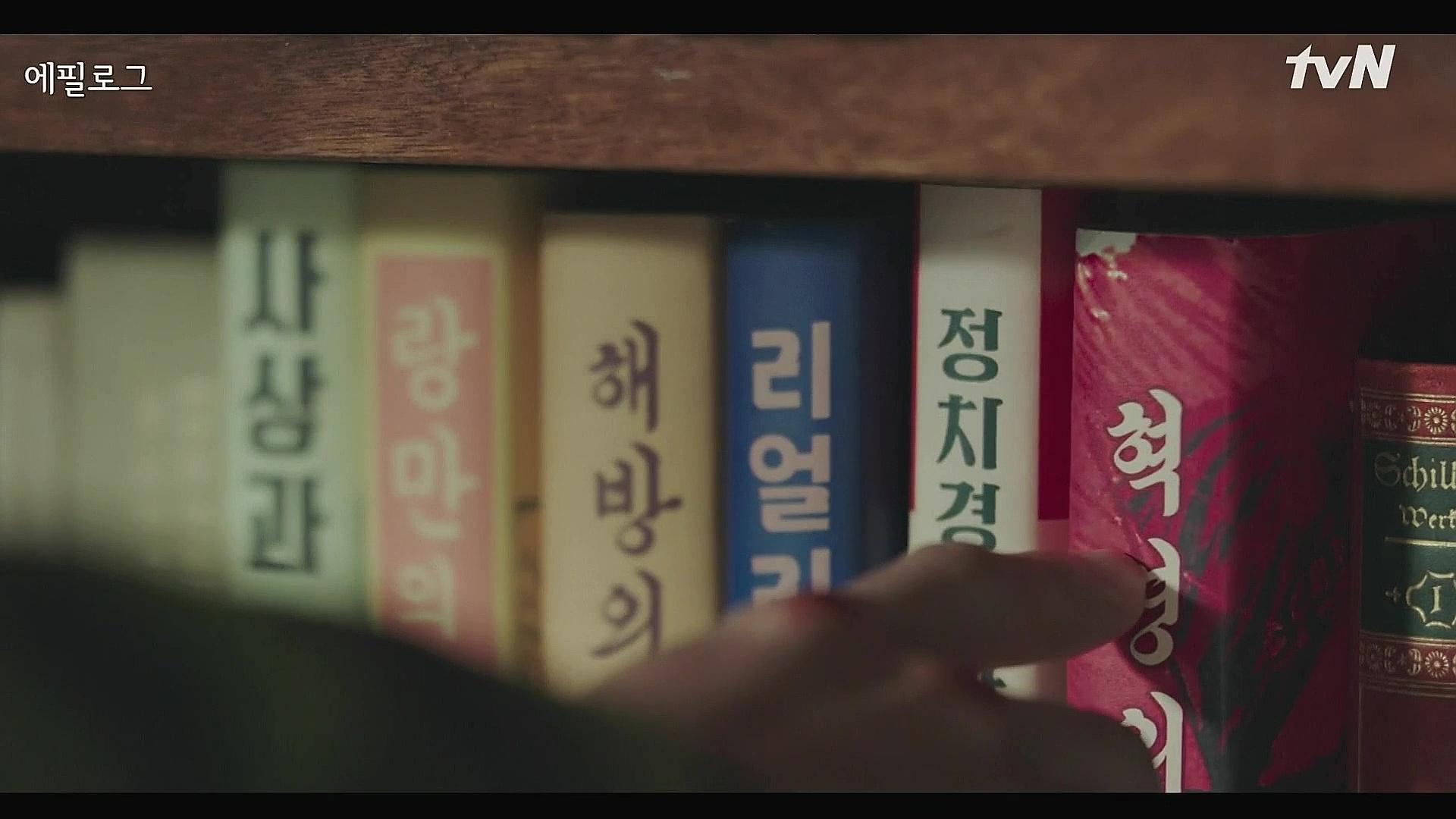 Crash Landing On You Episode 9 187 Dramabeans Korean Drama