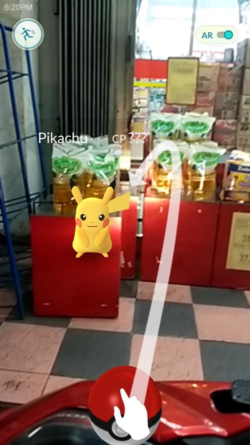 Pikachu Secret | Screenshot