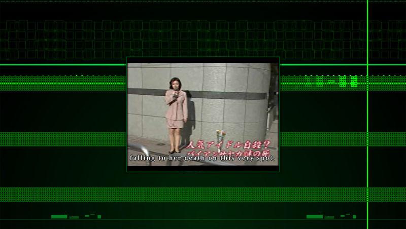 The Silver Case - Screenshot 5