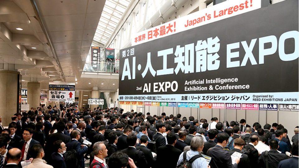 AI Expo Tokyo 2018 yang merupakan konferensi pasar AI terbesar di Jepang.
