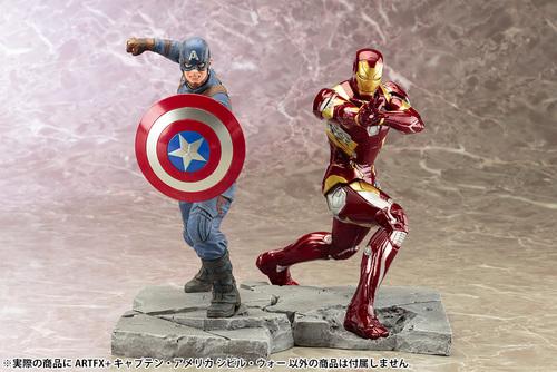 Captain America Civil War Captain America ARTFX Statue