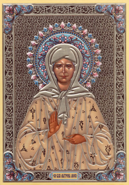 Image result for st. matrona""