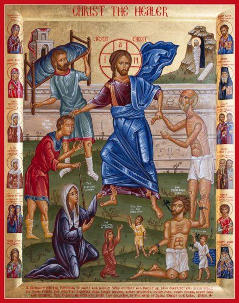 """Christ, """"Healer"""" – Damascene Gallery"""