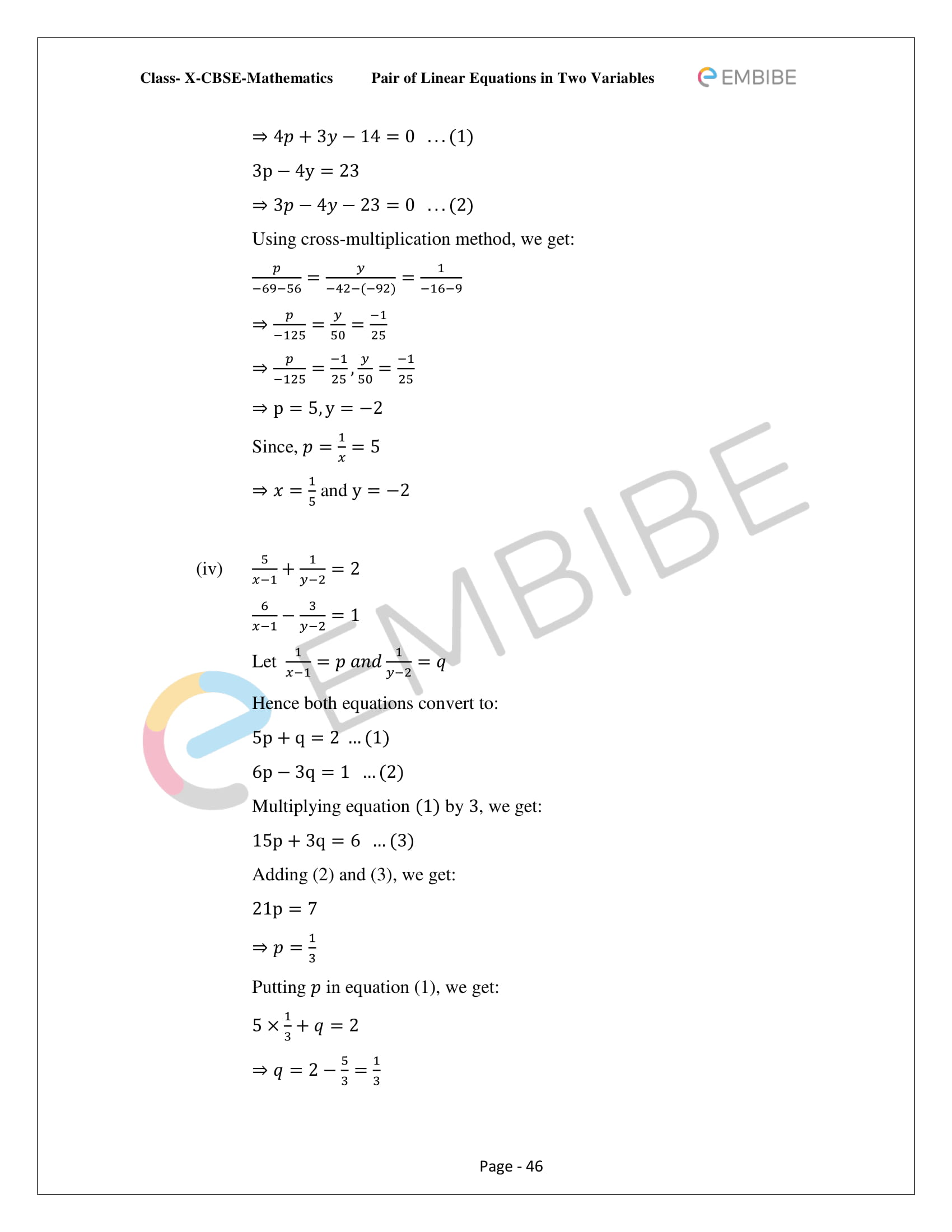 Cross Multiplication Method To Solve Linear Equation In