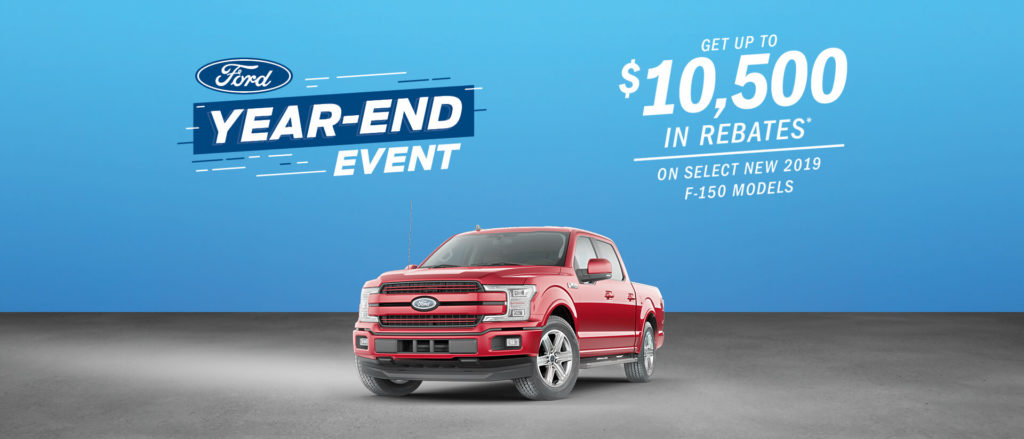 Jerry Ford Year End Incentive