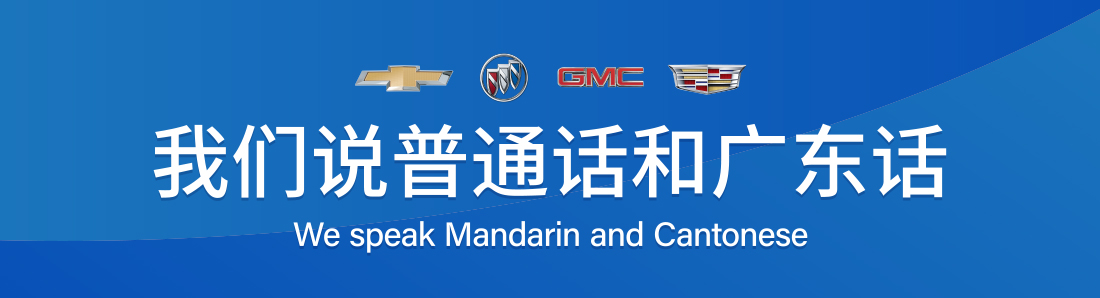 We Speak Mandarin and Cantonese