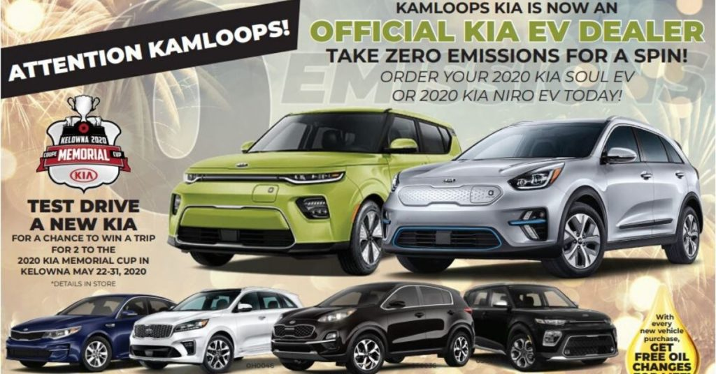 EV Vehicles now Available!