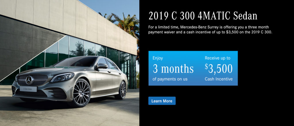 Mercedes Benz Surrey 2019 C300 Sale