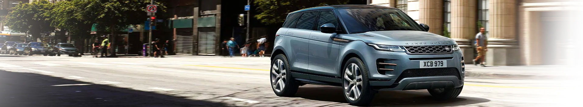 Land Rover Evoque header image