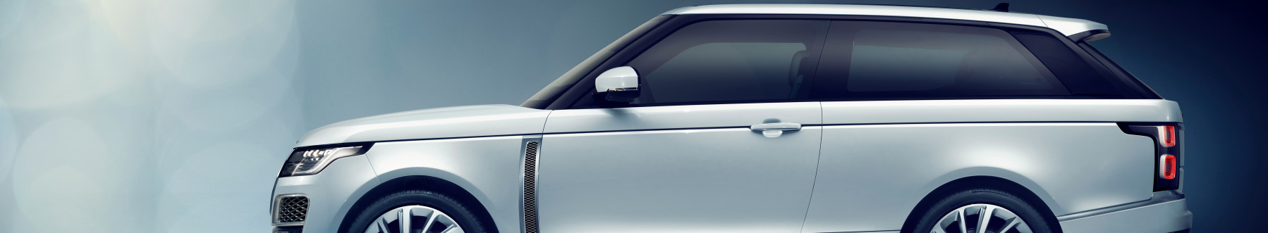 EXCLUSIVE RANGE ROVER SV COUPE BANNER