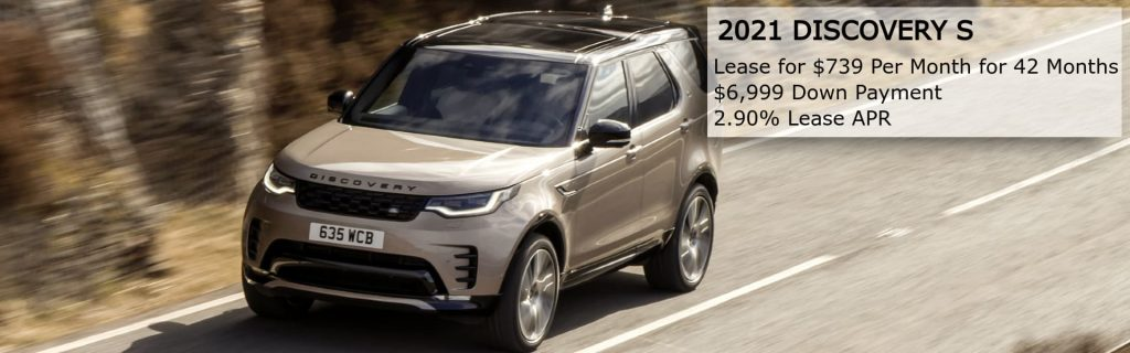 Land Rover July Discovery S
