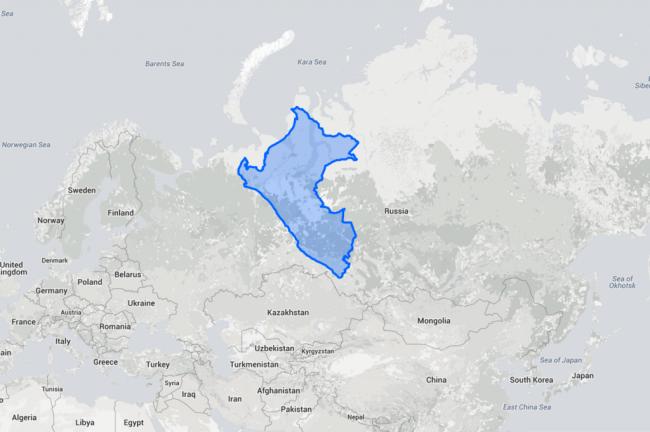 le Pérou en Russie
