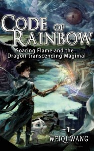 Code of Rainbow by Weiqi Wang