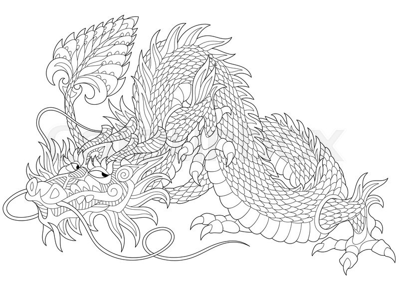 Stylized Dragon Symbol Of Chinese New Year Isolated On