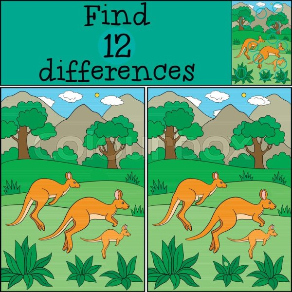 find the difference games # 55