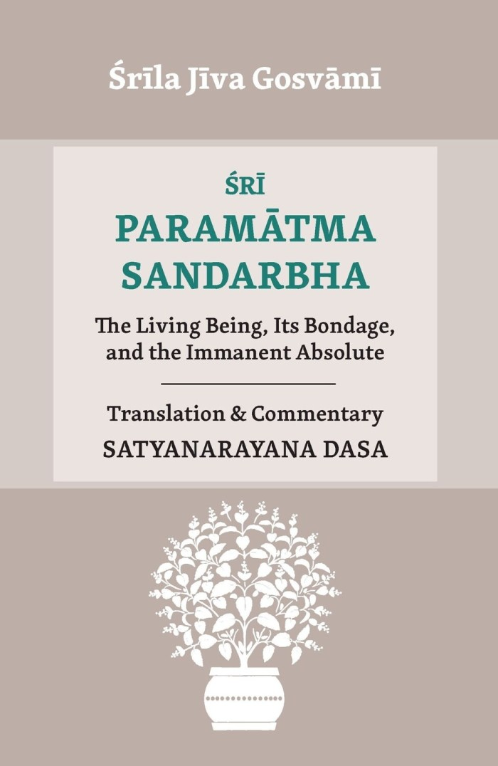 eBook: Paramatma Sandarbha