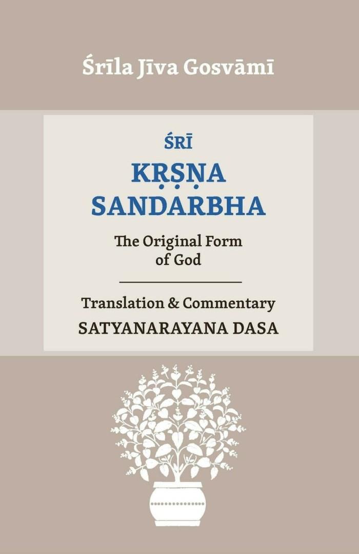 eBook: Krishna Sandarbha