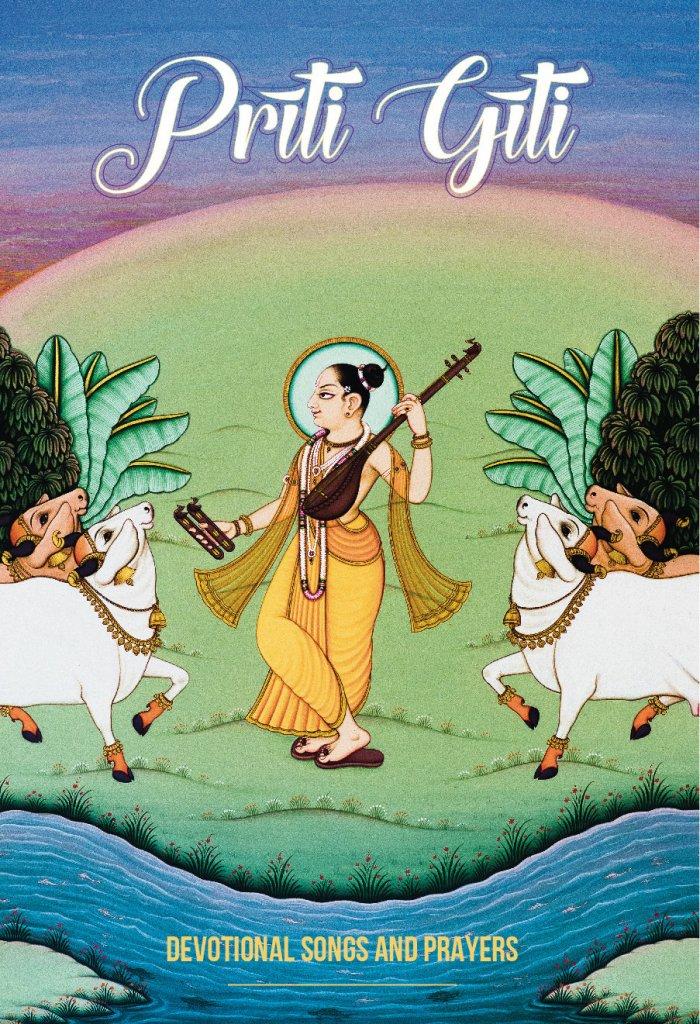 Priti Giti - Devotional Songs and Prayers (For USA Additional Shipment Charge)