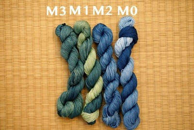 Murazome Natural Dye Sashiko Thread (2019 Collection)