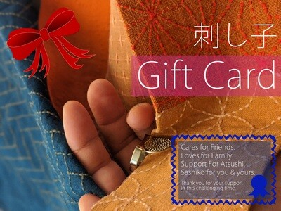 Sashiko Gift Card // Sashiko for You & Yours