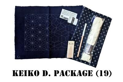 Sashiko Practice Kit   Keiko D. Package (19)