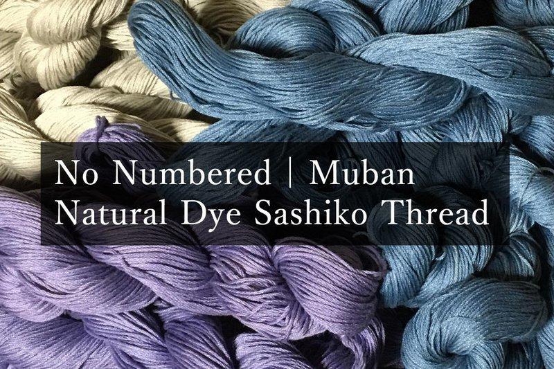 No Numbered Natural Dye Sashiko Thread | #000 One of a kind