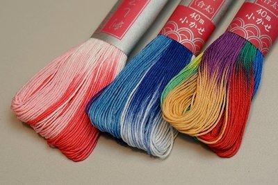 Daruma Sashiko Thread   Gradient Color by Yokota