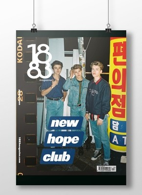 New Hope Club cover poster (Korea)