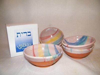 Dessert Bowls, set of 4