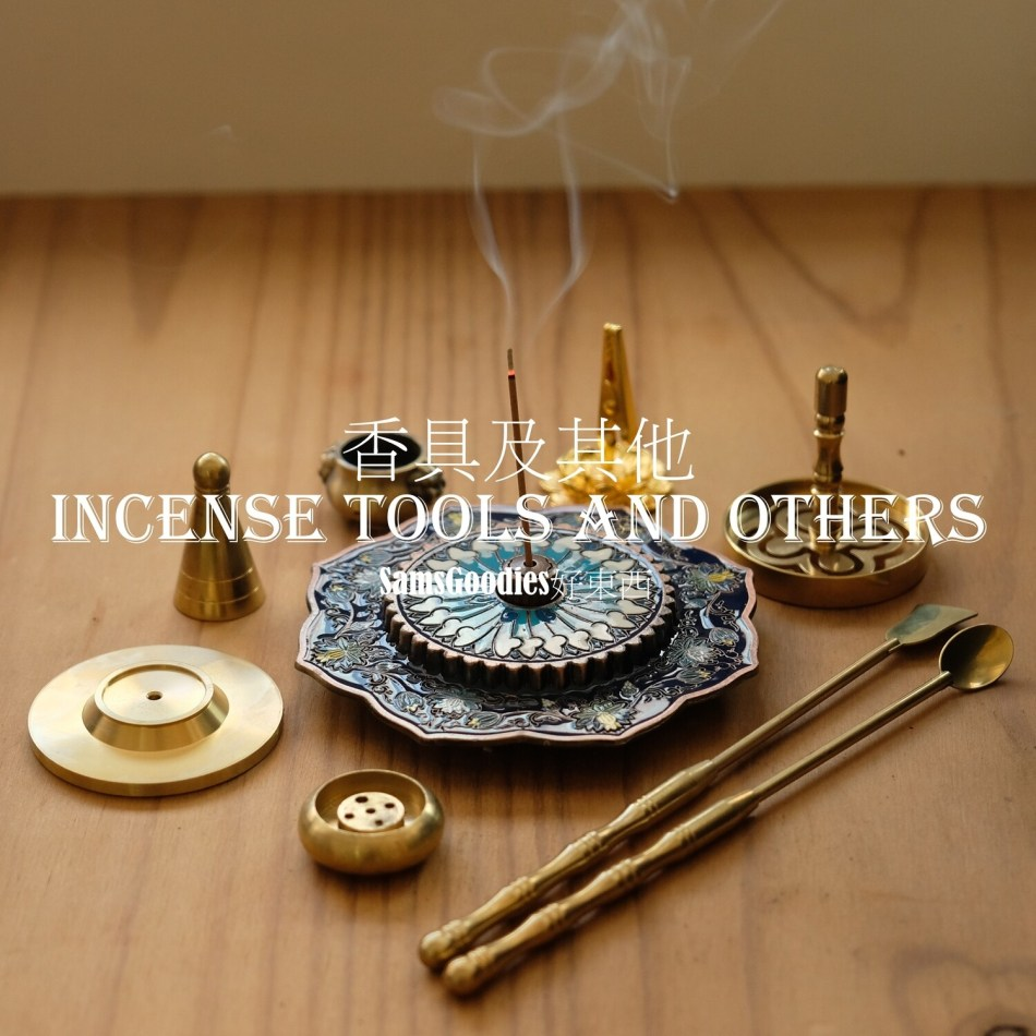 Incense Tools & Others 香具及其他