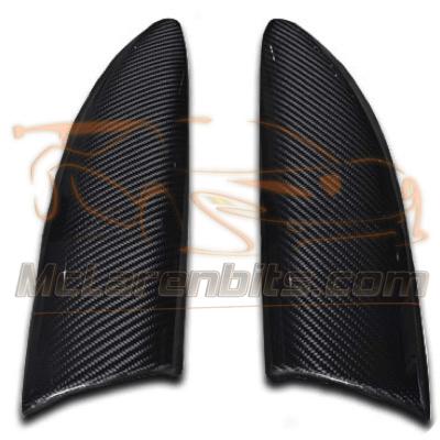 570S top air intake blade