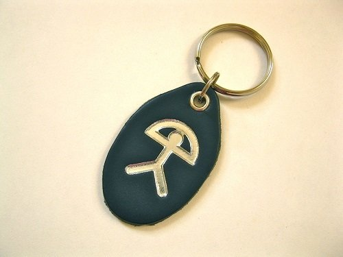 Indalo keyring  ~ Spanish leather, embossed, oval