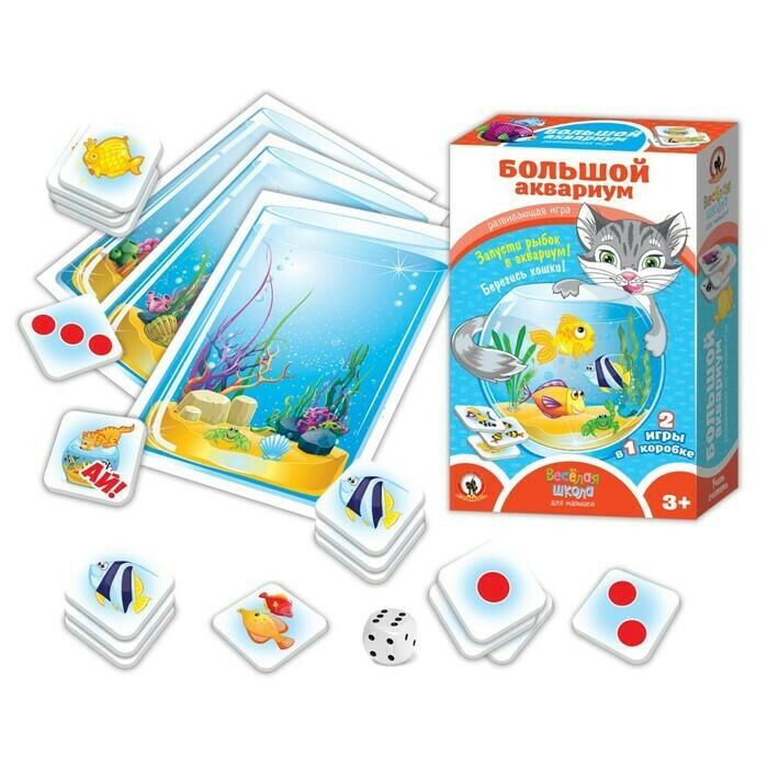 Обучающая игра Русский стиль Большой аквариум Русский стиль 02046