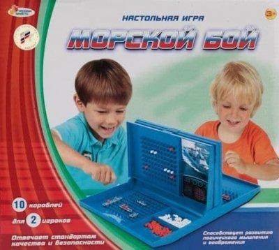 Настольная игра Морской бой Играем вместе B1326530-R