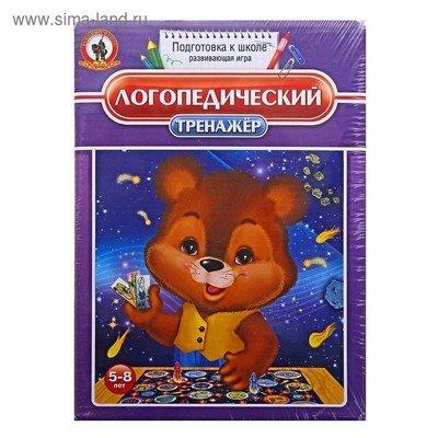 Игра тренажер Логопедический Серия: Спокойной ночи малыши Русский Стиль 03403