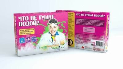 Набор Юный химик малый Что не тушат водой опыты и эксперименты Висма 506