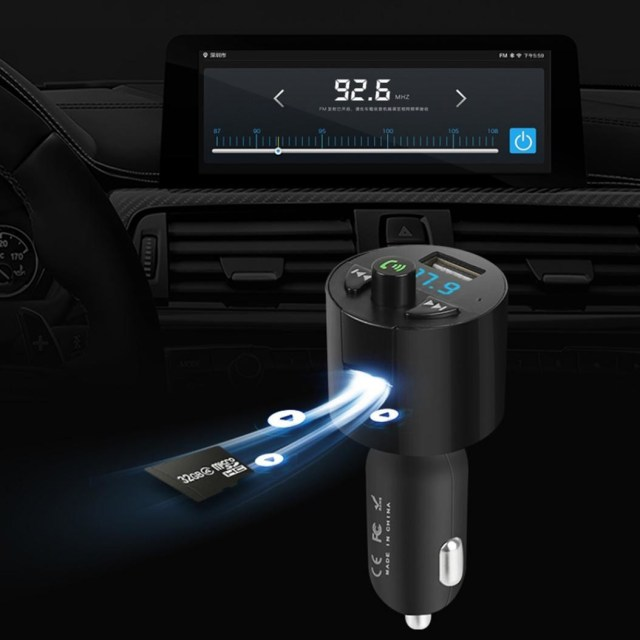 Car MP3 Player
