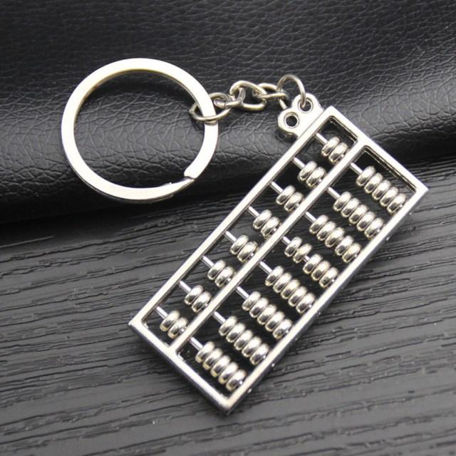 Mini Abacus KeyChain