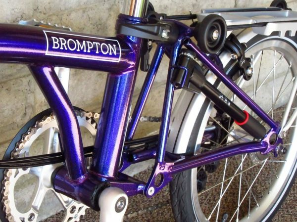 Brompton rear frame Purple Metallic