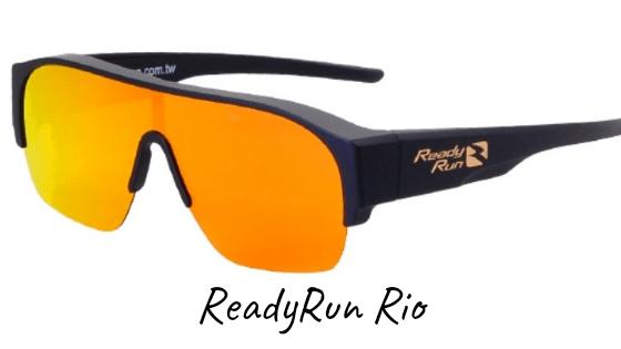 ReadyRun Rio
