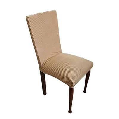 Κάλυμμα Καρέκλας Ελαστικό Danai Μπεζ