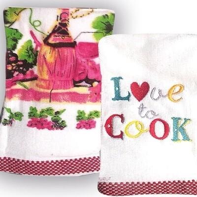 Σετ Πετσέτες Κουζίνας Βελουτέ 2 τεμ. Love to Cook - Rythmos