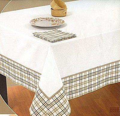 Τραπεζομάντηλο 160Χ300 εκ. & 12 πετσέτες Check Border - Home Classic