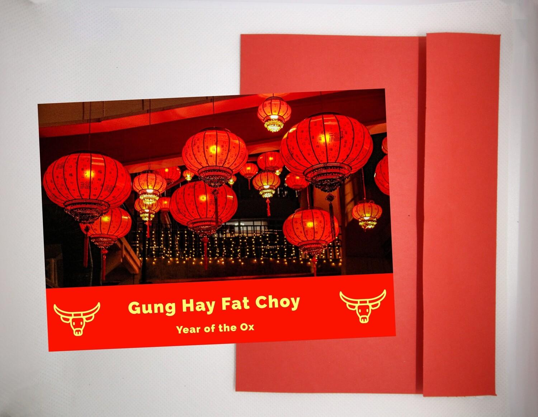 Chinese New Year Card 4 (Lanterns)