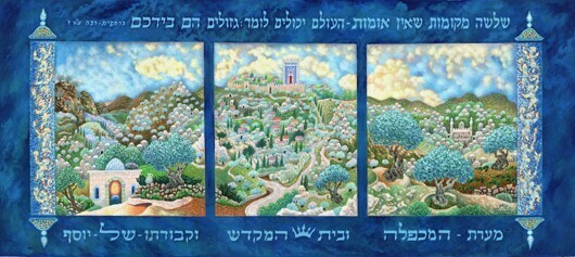 Three Holy places - Jerusalem Hebron Nablus